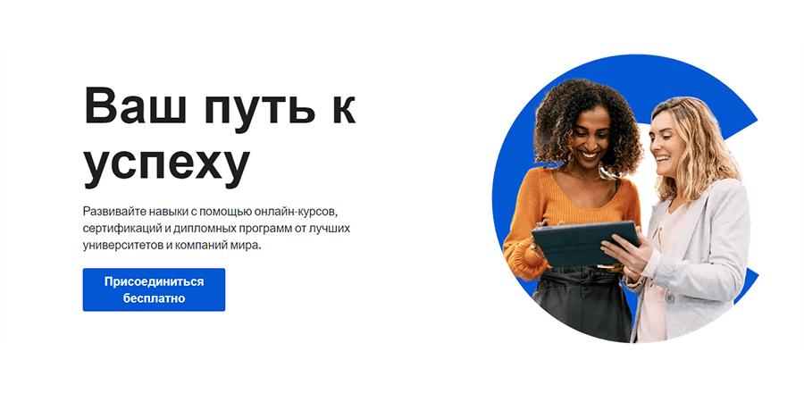 Новий навчальний курс від Яндекс по розмітці даних